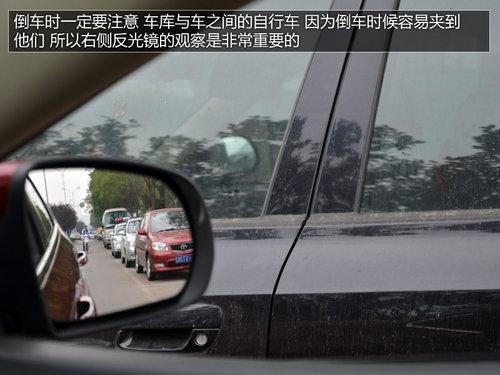 泊车不再发愁 都市停车技巧与注意事项