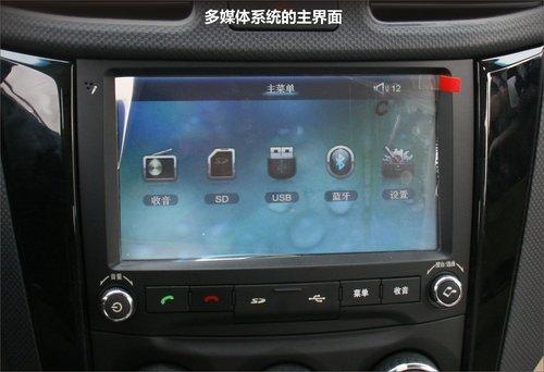 冠军 静态评测五菱宏光S MPV高清图片