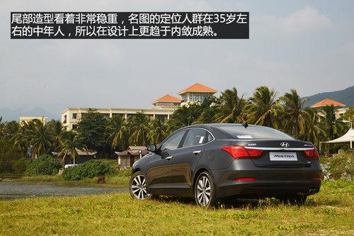 专为中国市场打造 试驾北京现代名图2.0L