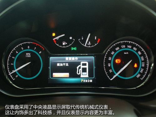 全新造型的仪表盘由左侧转速表,右侧的水温表和油量表以及中央的