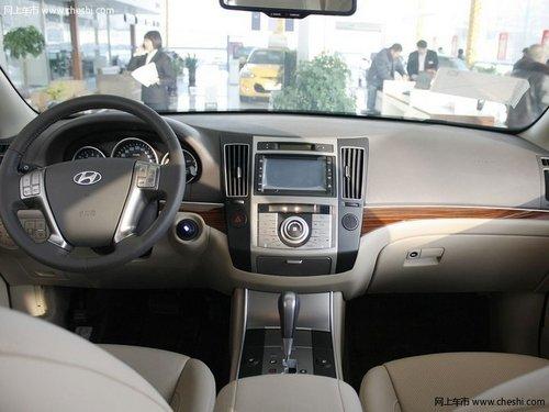 现代维拉克斯价格保持稳定 少量现车销售