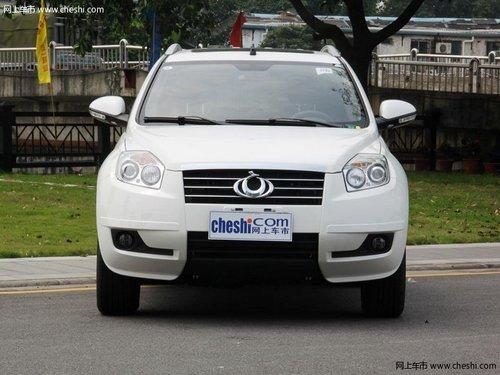 淄博全球鹰GX7现车销售 最高优惠1万元