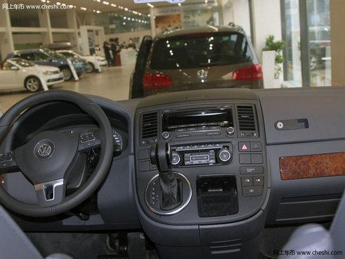 大众T5四驱商务车  持续超低价优惠至极