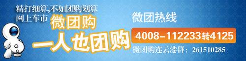 广汽传祺GS5热销,优惠两万持续火热