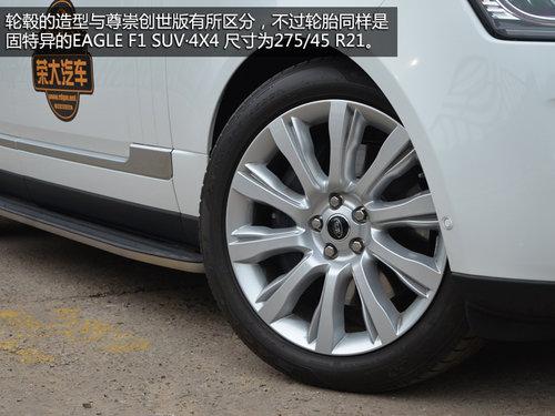 路虎全新揽胜行政版实拍 现车售价228万
