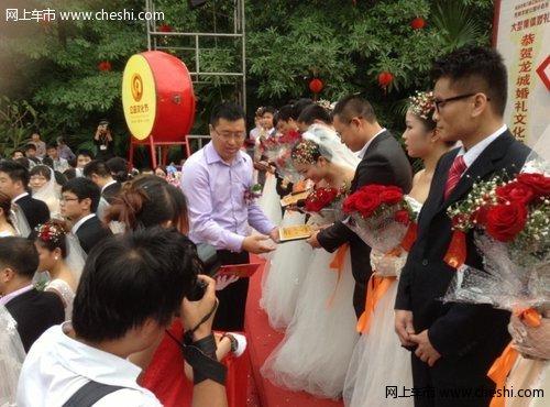 东用郑州日产帅客为深圳集体婚礼新娘车高清图片
