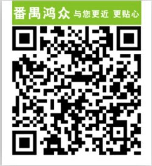 广州鸿众百万团购之亚冠决赛狂欢夜活动