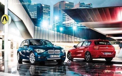 衢州宝驿 新BMW 1系 双重个性 1秒间绽放