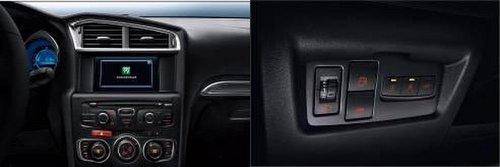 雪铁龙C4L智驱版预售价公布13.6-17万元