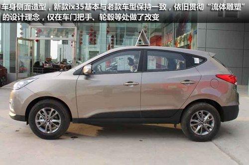 乌兰浩特北京现代ix35进店实拍 引领潮流