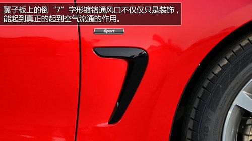 线条更迷人 全新宝马4系Coupe到店实拍