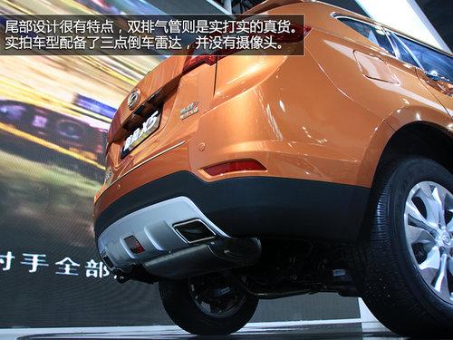 预售12.18万元起 陆风X5 8AT版车展实拍