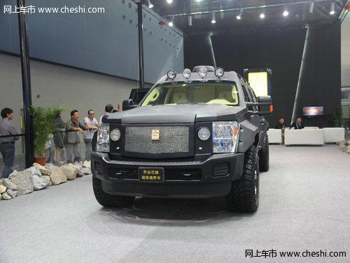 2013廣州車展新車 廣州國際車展 廣州車