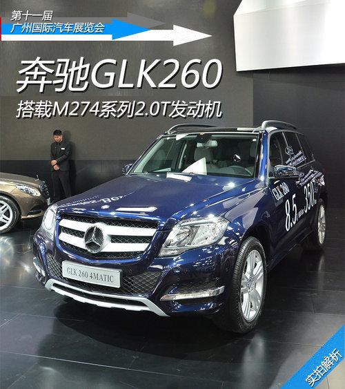 襄阳 奔驰glk260 接受预订订金2万元 奔驰gl 高清图片