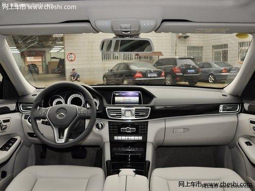 奔驰E260新款现车 超实惠现金优惠9.5万