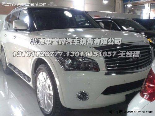 2014款进口英菲尼迪qx80越野车特价报价高清图片