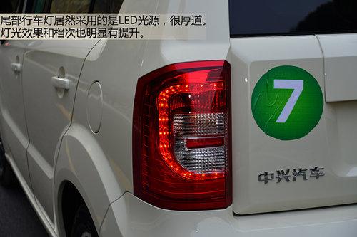 进化的都市方舟 试驾体验中兴首款SUV C3