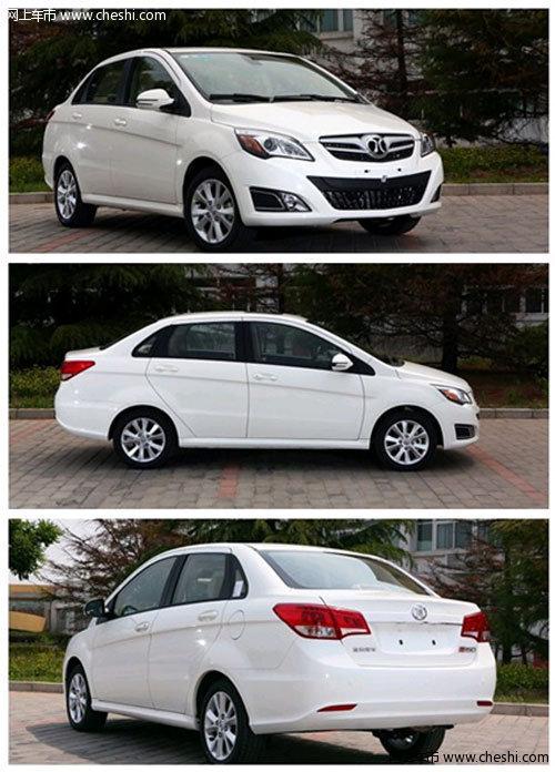 泰州北京汽车e系列 高清图片