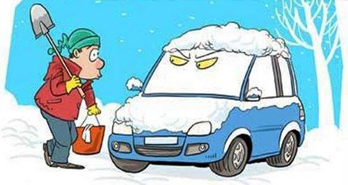 龙岩盈众  汽车冬季保养16项注意