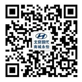东莞南城永怡现代携手双12年底冲量