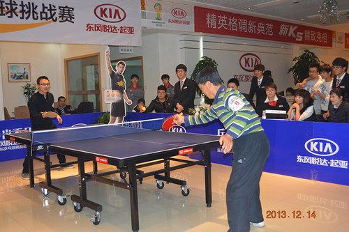 东风悦达起亚张继科乒乓球挑战初赛结束