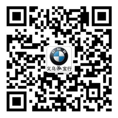 义乌泓宝行新BMW Z4敞篷跑车动感体验