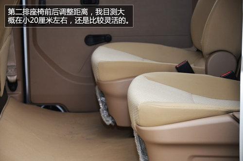 细节表现有提升 试驾上汽通用五菱荣光S