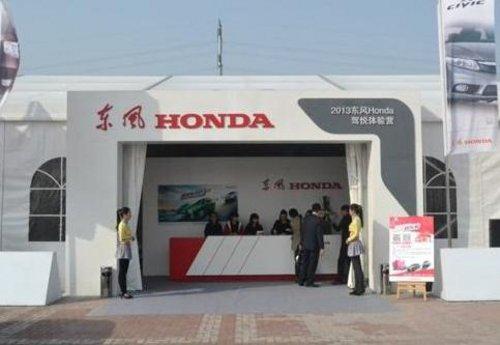 东风Honda驾悦体验营完美收官 期待再续