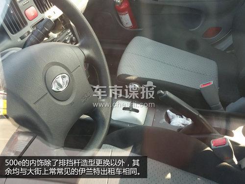 自主电动版伊兰特 北京现代首望谍照曝光