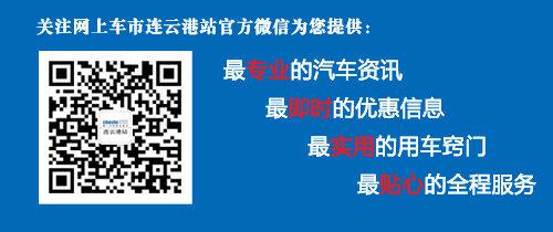 长安马自达CX-5价格稳定  需要订车