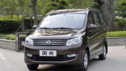 东风小康风光定义紧凑型MPV用车市场新概念