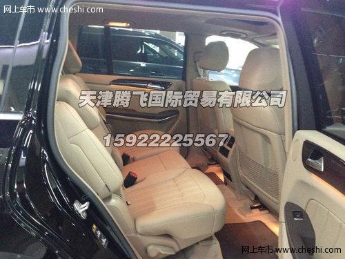 2014款奔驰GL350  展位现车最高配110万