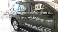 中东丰田霸道普拉多2700  最新价38.5万