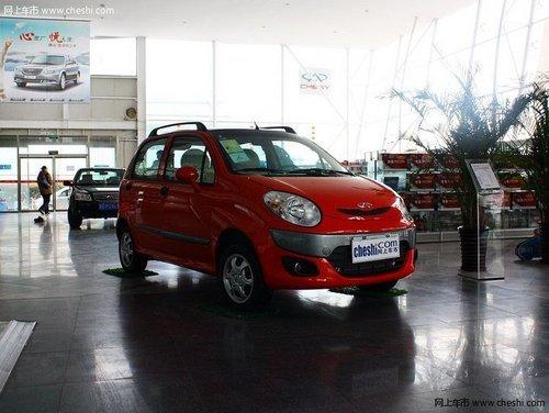 九江购QQ3车型送1500元油卡 现车销售