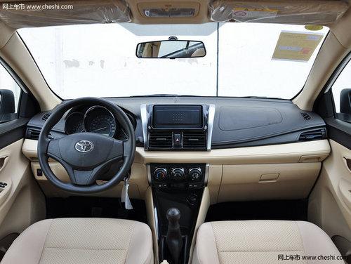 全新丰田威驰价格保持平稳 买新车过年