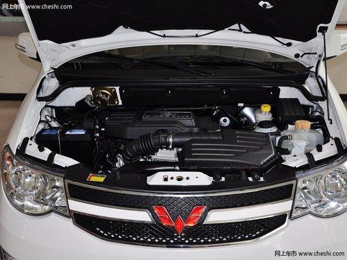 五菱宏光S全系价格保持稳定 实惠多人车