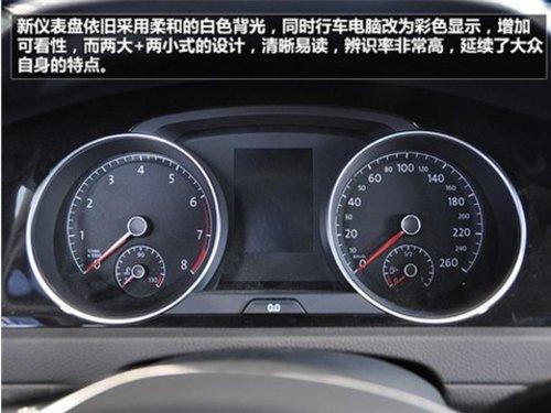一汽-大众全新高尔夫漳州盈众荣耀上市