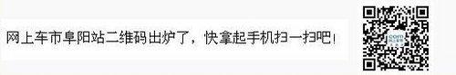阜阳润龙店 吉利全球鹰熊猫最高优惠2000元