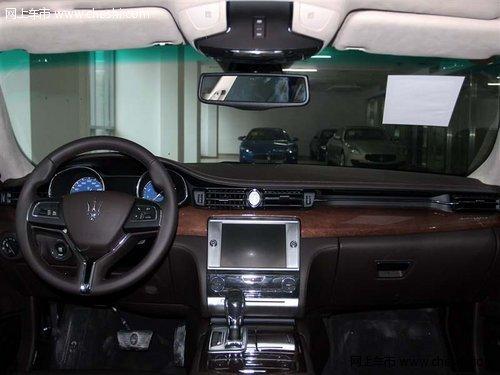 玛莎拉蒂四驱美规版 现车让利仅售135万