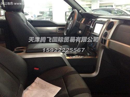 新款福特猛禽F150  触底价热销特促59万