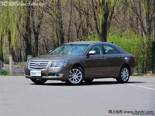 腾达帝豪EC8综合优惠1.2万元 现车充足