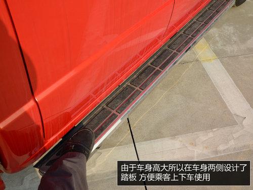 轴距超过福特F-150 试驾卡威K1宽体皮卡