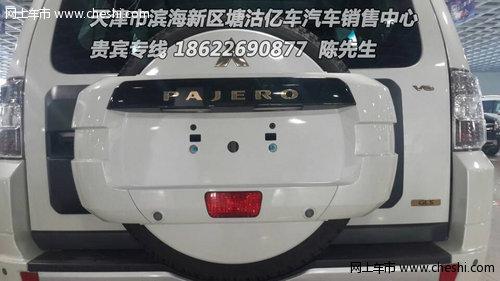 动力方面,三菱帕杰罗搭载了3.0升v6发动机,其最大输出功率为高清图片