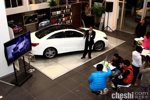 奔驰GLK260&新一代E级轿跑新车上市会