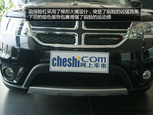 进口豪华大7座SUV 实拍2013款道奇酷威