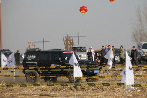 华菱联合汽车中国盘锦极致冰雪挑战赛