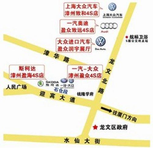 """漳州盈众""""盈新惠众""""巅峰钜惠全城"""