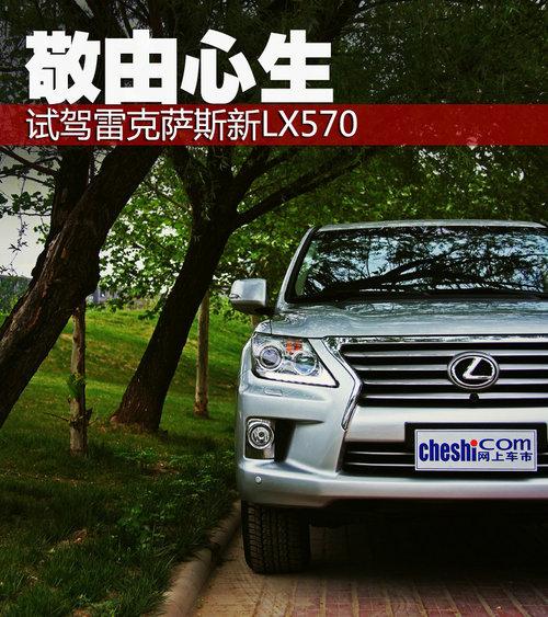 全尺寸SUV行情 揽胜/奔驰GL/LX570/QX56