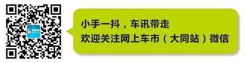 大同荣威950最高直降3万 大量现车销售