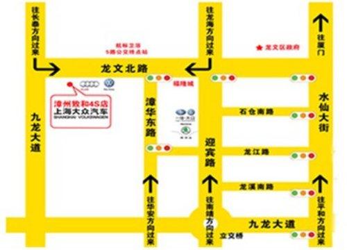 1月18—19日节前Polo现车终极团购会